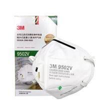 苏宁自营:3M 带阀防护口罩 KN95折叠头带式防雾霾防沙尘 9502V 25只/盒 白色 168.7元(6.74元/个)