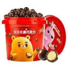 慢友專享-抵現紅包:怡濃 麥麗素桶裝夾心巧克力 520g/桶35元包郵(4元紅包+20元優惠券,限量400份)