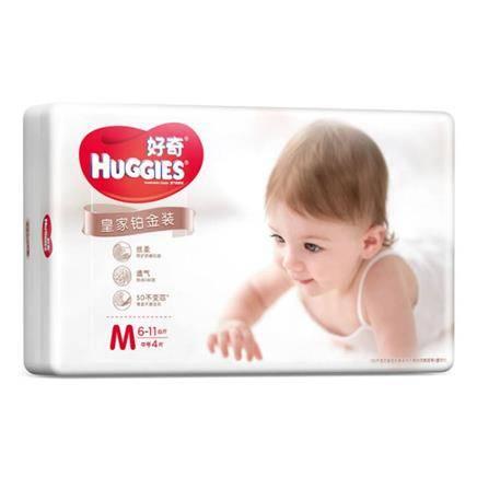 免费领取:好奇Huggies 皇家铂金装纸尿裤 M4片 派样装    0元包邮(需用�唬�