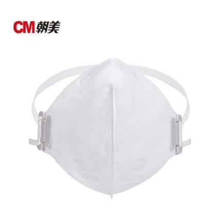 朝美(CM) 折叠式防尘口罩 2001型 KN95 头带式 白色    2.9元
