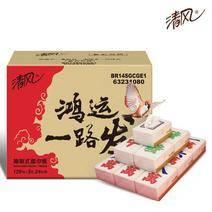 新年好:清風 新春好運系列 鴻運一路發抽紙 整箱24包 59.9元