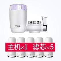 慢友專享-抵現紅包:TCL TJ-LC102A 廚房水龍頭過濾器 1機+5芯 65元包郵(13元紅包+70元優惠券,限量300份)