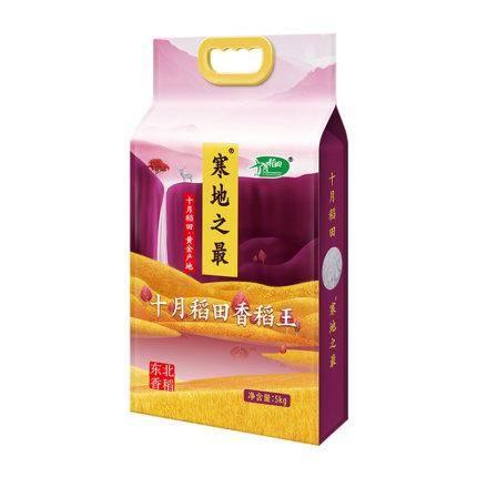 十月稻田 寒地之最 香稻王 5kg 22.8元(需用券)
