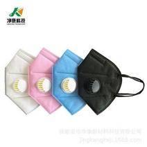 一夢 防霧霾 PM2.5 呼吸閥 KN95 口罩 4.9元包郵(拼團價)