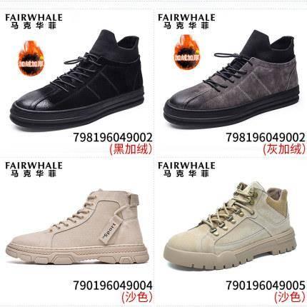 马克华菲 799196069006 男士休闲鞋 多款可选    89元包邮(需用券)