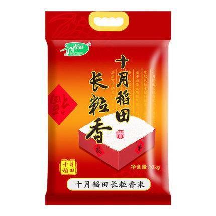 十月稻田 长粒香米 东北大米 10kg 45.5元包邮(需用券)