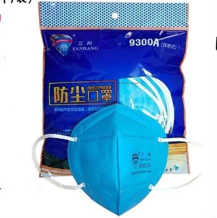【春节不打烊】三邦防尘 口罩 N95(100只)58.5元包邮