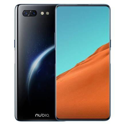 18日16点:努比亚 nubia X 双面屏 深空灰 8GB+128GB
