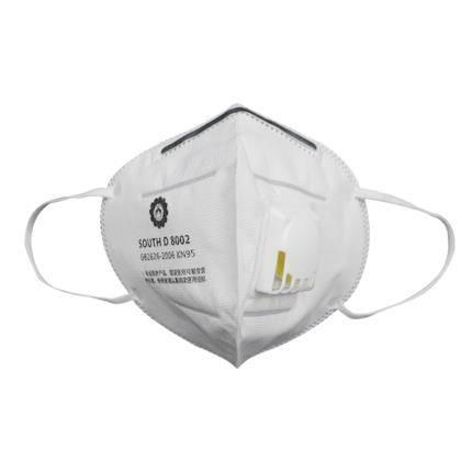 南丁一次性口罩女冬防尘透气呼吸阀口罩防雾霾防尘防风 3只装    29.9元