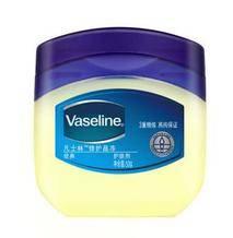 Vaseline 凡士林 修护晶冻 50g *2件