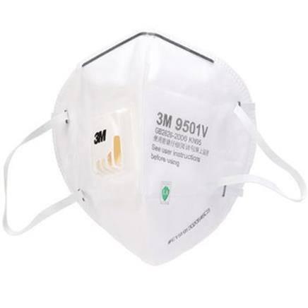 3M 9501V呼吸阀耳带式口罩 10只装    33.5元包邮