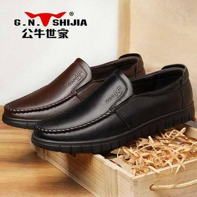 慢友专享-抵现红包:G.N.Shi Jia 公牛世家 8823 男士休闲皮鞋 59元包邮(10元红包+120元优惠券,限量350份)