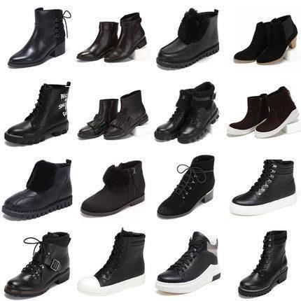 特价清仓:Daphne 达芙妮 皮鞋/马丁靴/雪地靴 多款式可选 29.9元包邮
