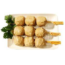 限陕西: 春雪食品 照烧脆骨丸子串1000g *2件    28.8元(双重优惠,合14.4元/件)