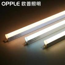 OPPLE 歐普照明 T5 一體化LED燈管 14W (1.2m) 9.4元包郵