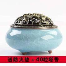 思友 香爐 贈防火墊+40粒塔香 6.9元包郵(需用券)