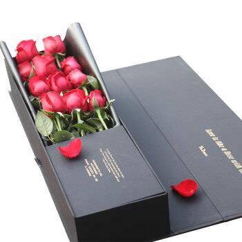 情人节好礼:简值了 11朵红色玫瑰花束礼盒 爱你一生限量款119元(券后)