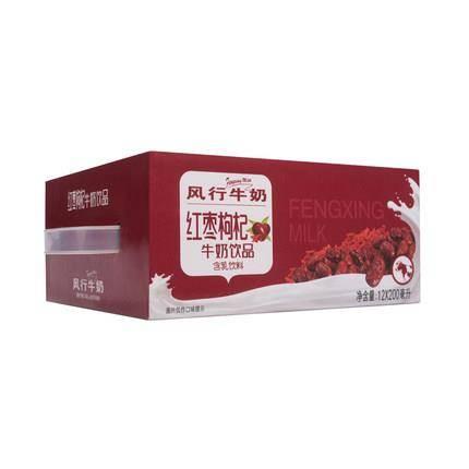 风行 红枣枸杞口味 牛奶200ml*12盒/箱    21.1元
