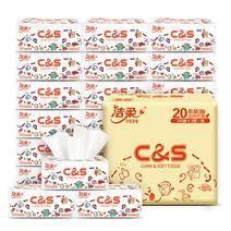 C&S潔柔 柔韌系列抽紙 3層100抽*20包(195mm*123mm)*4件 99.8元(合24.95元/件)