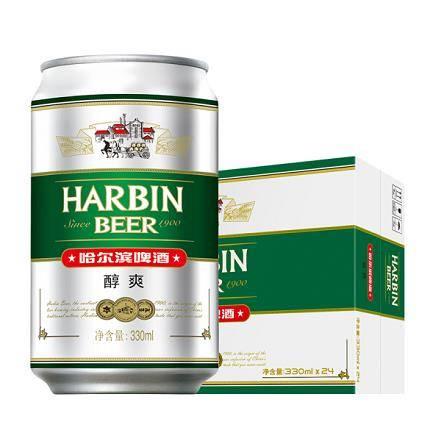 Harbin 哈尔滨啤酒 醇爽 330ml*24听 34.9元包邮(需用券)
