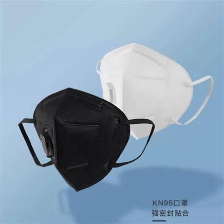 苏宁自营 BANANAUNDER 蕉下 KN95级别 一次性口罩10只装 45元