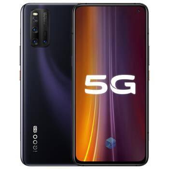 新品发售:VIVO IQOO3 5G 智能手机 8+128GB    3798元包邮(100元定金)