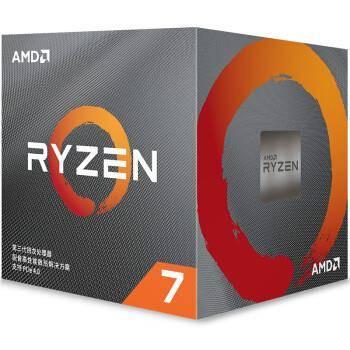 15日0点、PLUS会员: AMD 锐龙 Ryzen 7-3800X 盒装CPU处理器