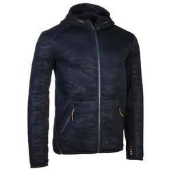 DECATHLON 迪卡侬 TARMAK JB900 男款运动夹克