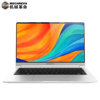 15日16点:MECHREVO 机械革命 S1Air 14英寸轻薄笔记本电脑(AMDR5-3500U8G512GSSD)