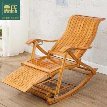 皇氏 9527 家用实木摇摇椅