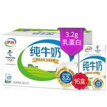 伊利 純牛奶 250ml*16盒/禮盒裝 40元(需用券)