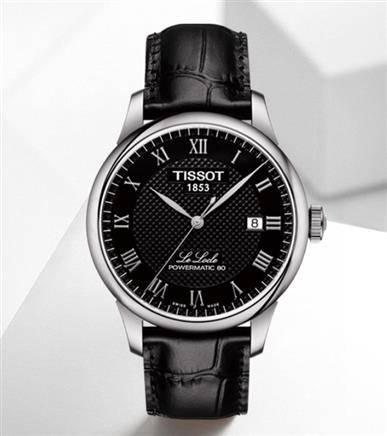 TISSOT 天梭 力洛克系列 男士机械手表