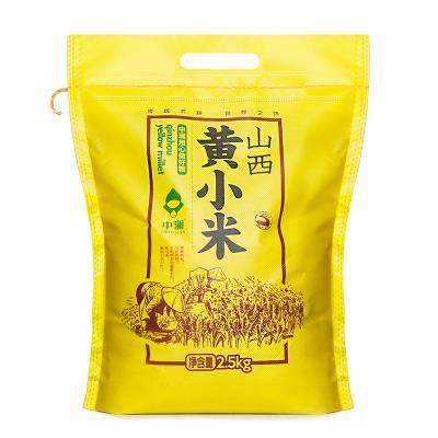 慢友专享-抵现红包:中澜 2019年新黄小米 5斤