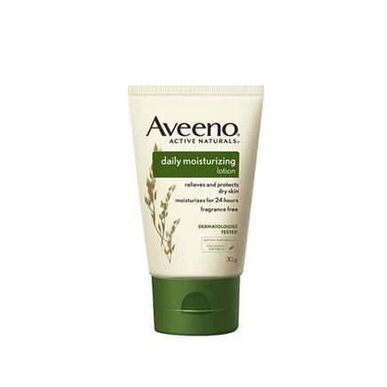 手慢无!Aveeno艾惟诺 天然燕麦每日倍护润肤乳(无香型)30g4.64元包邮(需兑换优惠券)