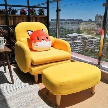 野村良品 懒人沙发躺椅+脚凳