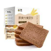 14點開始:舌里 黑麥代餐吐司面包 1000g/箱 17.9元