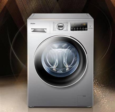 海尔(Haier)  滚筒洗衣机 全自动  10kg 洗烘一体变频  EG10014HBX19SU1JD3299元