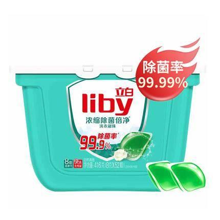 27日12點、京東PLUS會員:Liby 立白 濃縮洗衣凝珠 52顆*2件
