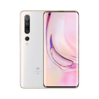 MI 小米 10 Pro 智能手机 8GB 256GB 珍珠白4738元包邮
