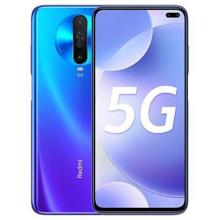 小米 红米 Redmi K30 5G版 8G+256G  智能手机2398元包邮