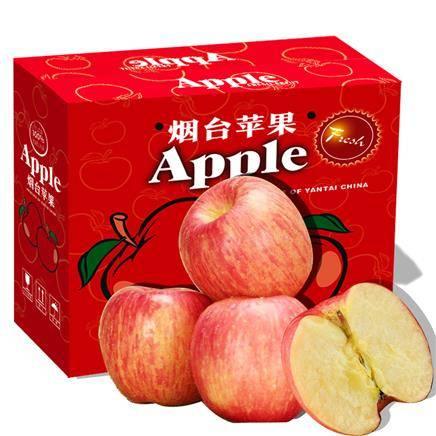 慢友专享-抵现红包:屹鲜 烟台红富士苹果礼盒 净重4.4斤 果径75-80mm 17.9元包邮(1.9元红包+5元优惠券,限量350份)