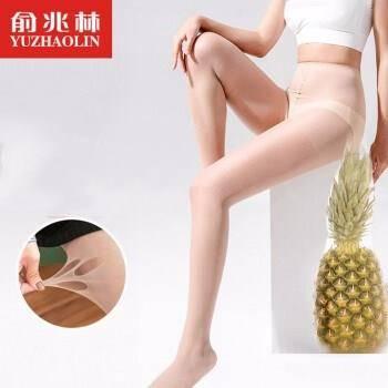 俞兆林 菠萝袜 2条装 19.9元