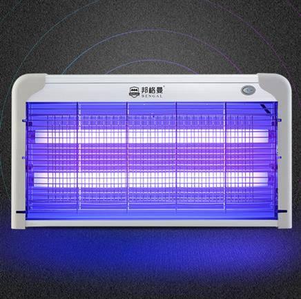 慢友專享-抵現紅包:邦格曼 家用滅蚊滅蠅紫光燈 高效2W款