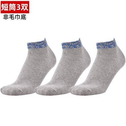toptress 领先 1813 男士篮球袜子 3双装 9.9元包邮(需用券)