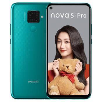 百亿补贴: HUAWEI 华为 nova 5i Pro 4G版 智能手机 8GB+128GB