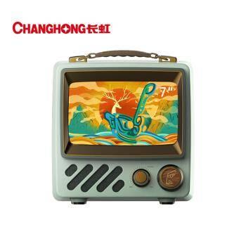 61预售: CHANGHONG 长虹 CC潮TV 7英寸 晶潮电视(三星堆定制款)    1399元包邮(需19元定金,1日付尾款)