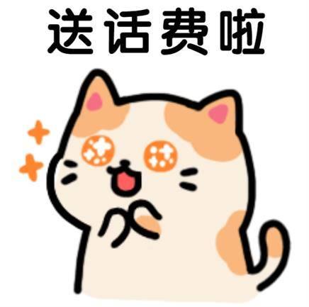 慢慢买×中国联通 大王卡 每月赠8元话费!连续赠6个月~    慢友专属福利,速抢!