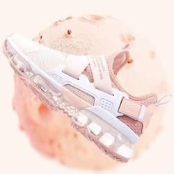 25日0点、61预售: ANTA 安踏 SEEED系列 漫游者 92845508 气垫女款跑鞋