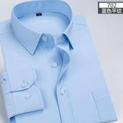FANSHAN 梵杉 701 男士衬衫
