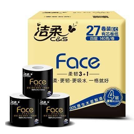 C&S 洁柔 黑Face系列 有芯卷纸 4层140g*27卷 *2件73.8元(需用券,合36.9元/件)